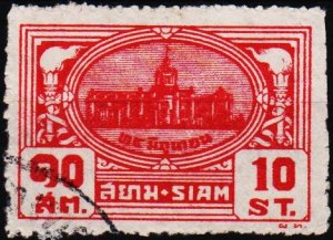 Thailand. 1939 10s S.G.283 Fine Used
