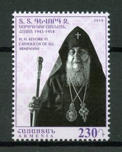 Armenia 2018 MNH Catholicos of All Armenians Kevork VI Chorekchian 1v Set Stamps