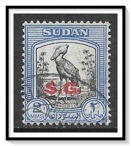 Sudan #O45 Official Used