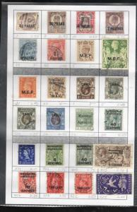 Ass't Great Britain Offices Abroad SC #1 #9 #271 #12 #59 #406 #14  used stamps