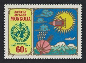 Mongolia Centenary of World Meteorological Organization SG#748