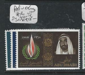 ABU DHABI  (P0106B)   HUMAN RIGHTS  SG 42-4   MNH