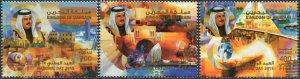 Bahrain 2015. National Day 2015 (MNH OG) Set of 3 stamps