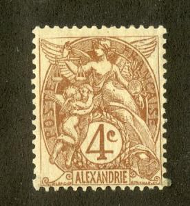 FRENCH OFFICE ABROAD ALEXANDRIA CHINA 19 MH SCV $1.00 BIN $0.45 PEOPLE