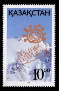 Kazakhstan Scott 81 MNH**  snow covered mountain stamp