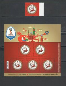 OMAN: Sc. 607-07a /**WORLD CUP SOCCER-RUSSIA** / Single & Sheet of 5 / MNH