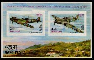 Bhutan - Imperforate Mint Souvenir Sheet Scott #88Bc (Aircraft: Warplanes)