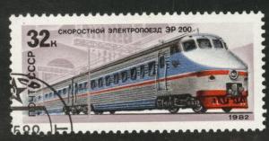 Russia Scott 5048 used CTO 1982 Locomotive stamp