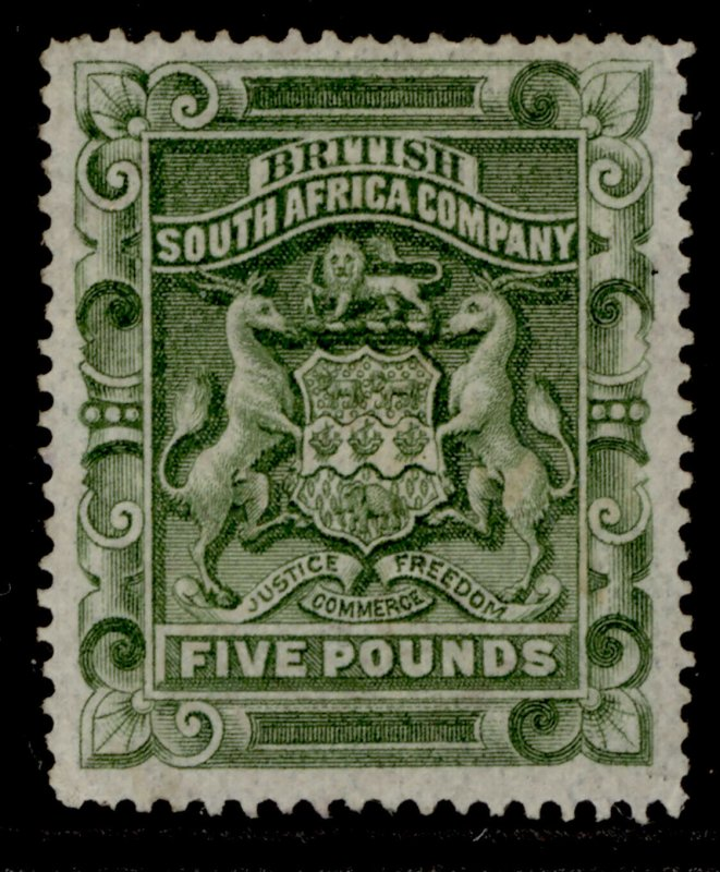 RHODESIA QV SG12, £5 sage-green, UNUSED. Cat £1600. FRENCH CERT