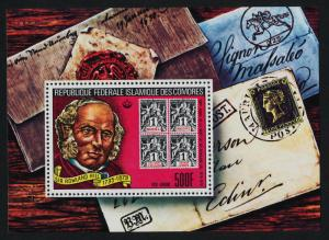 Comoro Islands 400 MNH Stamp on Stamp, Rowland Hill