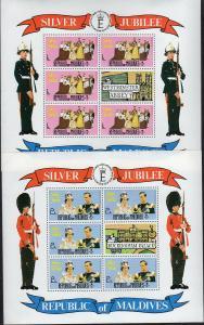 MALDIVE ISLANDS #662-667  1977 QEII SILVER JUBILEE  MINT  VF NH OG SHEET PERF  b