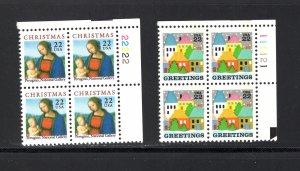 US #2244-5,  Plate # Block, VF, MNH, Christmas, CV $4.20 ..... 6785908