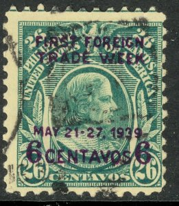US PHILIPPINES 1939 6c on 26c FOREIGN TRADE WEEK Issue Sc 450 VFU