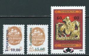 Tajikistan, 10-12. Russia Stamps Surcharged Singles,**MNH**