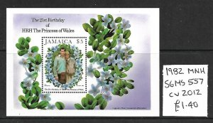 Jamaica MNH S/S 557 21st Birthday Princess Diana 1982