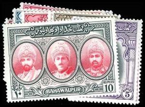 PAKISTAN-BAHAWALPUR 2-15  Mint (ID # 75886)