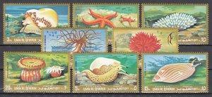 Umm al Qiwain, Mi cat. 682-689 A. Marine Fauna issue. ^