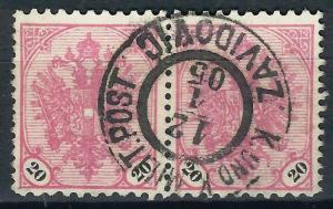 OLD AUSTRIA BOSNIA 1900. BLACK NUBERS 20 hell MIXED PERF. 10,5x12,5 UNLISTED RRR