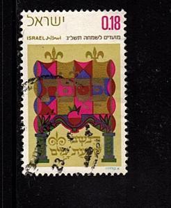 Israel - #455 Feast of Tabernacles - Used
