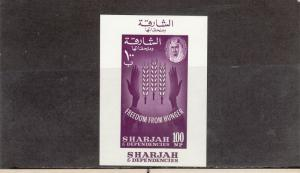 SHARJAH & DEPENDENCIES 41 SOUVENIR SHEET MNH 2019 SCOTT CATALOGUE VALUE $4.00