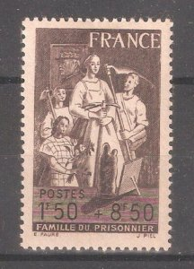 France 1943 WW-2,Surtax for Families of War Prisoners,Sc B159,VF Mint Hinged*OG