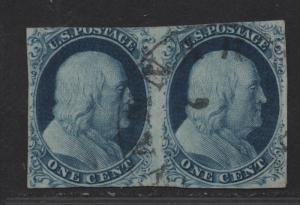 $US Sc#7 used, average type II imperf pair Pos 79-80R2, Cv. $275