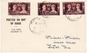 British Offices Morocco Scott 82, 439, 514 Typewritten Address.