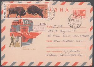 Russia, Postal Stationery, Animals