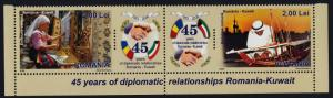 Romania 5053 bottom strip MNH Ship, Weaving, Diplomatic relations with Kuwait