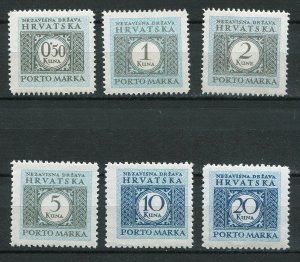 CROATIA GERMAN PUPPET STATE 1941 POSTAGE DUE SET J20-J25 PERFECT MNH