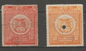 Panama fiscal cinderella Revenue stamp- 8-21-b18