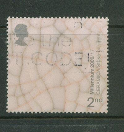 Great Britain QE II  SG 2142 VFU