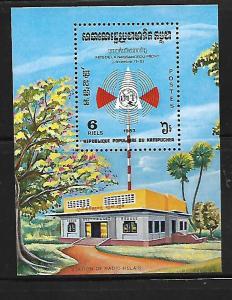 CAMBODIA 457 MNH SOUVENIR SHEET FESTIVAL OF REBIRTH