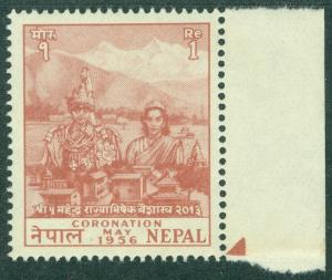 EDW1949SELL : NEPAL 1956 Scott #88 Very Fine, Mint Never Hinged. Catalog $110.00