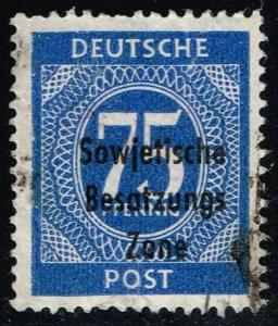 Germany #10N20 Numeral; Used (0.80) (1Stars)