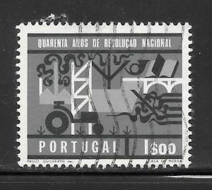 Portugal #971 Used Single