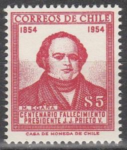 Chile #291  MNH (S7247)