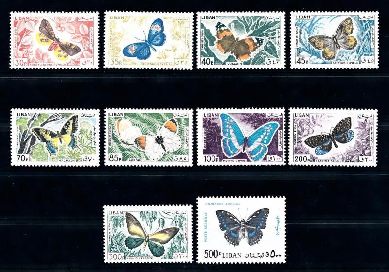 [71251] Lebanon 1965 Insects Butterflies Airmail Stamps MNH