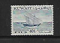 KUWAIT, 165, MNH, DHOW