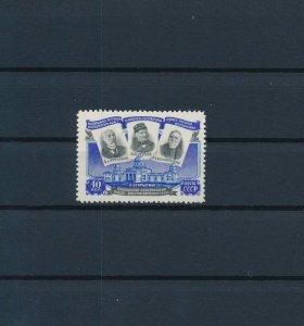 [I352] Russia 1954 good stamp very fine MNH