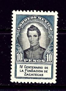 Mexico 824 MNH 1946 issue