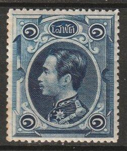 Thailand 1883 Sc 1 MH* wrinkled gum
