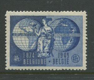 STAMP STATION PERTH Belgium #400 Allegory of UPU 1949 MLH CV$5.00