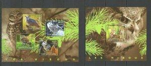 CA410 2014 CENTRAL AFRICA FAUNA BIRDS OWLS LES HIBOUX KB+BL MNH