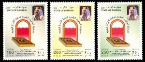 Bahrain 1999 Scott #517-519 Mint Never Hinged