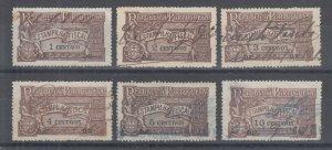 Portugal, Gerais, Barata 750/759 used. 1913 brown General Revenues, 6 different