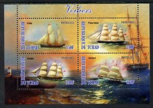 Chad MNH S/S Sailing Ships 2013 4 Stamps
