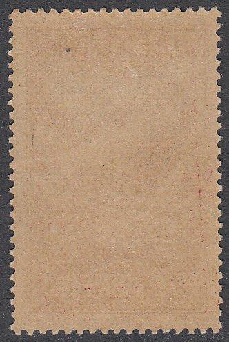 French Andorra 56 MVLH CV $11.50