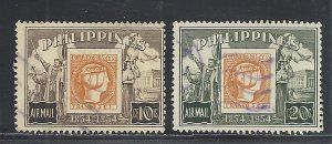 Philippines #C74-5 used cv $2.60 Stamps on Stamps