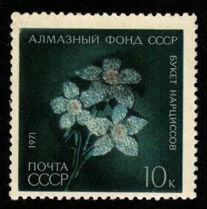 1971, Diamond Fund of the USSR, MNH, 10k (RТ-1110)